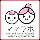 ママラボ ロゴ